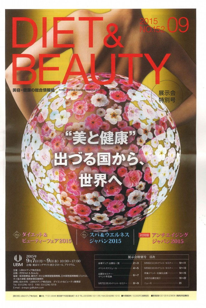 Diet&Beauty2015